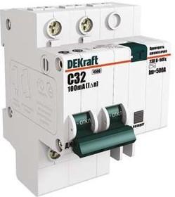 Фото 1/2 Выключатель автоматический дифференциального тока 4п C 32А 30мА тип AC 4.5кА ДИФ-101 DeKraft 15023DEK