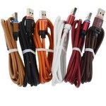 pl1283, USB кабель Pro Legend micro USB, кожанный, белый ...