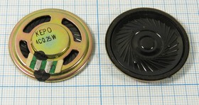 Динамик, диаметр 36мм, толщина 5мм, 4 Ом, 0.25Вт, 6635 дин 36x 5\ 4\0,25\мет\2C\ KPSP3648MN-04-0,25F\