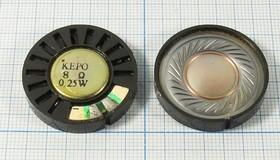 Динамик, диаметр 30мм, толщина 6мм, 8 Ом, 0.25Вт; №6472 дин 30x 6\ 8\0,25\пл\2C\KPSP3060PN- 08-0,25B\KEPO