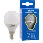 """LED-Sphere-E14-7W27, Лампа светодиодная """"шар"""" 7Вт, 220B, матовая"""