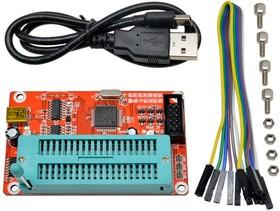 Программатор SP200SE