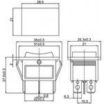 36-2390-1, Выключатель клавишный 250V 15А (6с) ON-OFF-ON красный с подсветкой и ...
