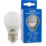 """LED-Sphere-E27-7W40, Лампа светодиодная """"шар"""" 7Вт, 220В, матовая"""