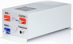Система запуска дизель-генераторных установок (суперконденсаторный модуль CCO3-16V330F-0)