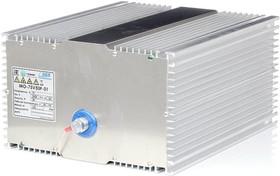 Буферный накопитель энергии (суперконденсаторный модуль MO-75V50F-01)