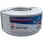 01-8030-50, Провод соединительный ПВС 2x0,75 мм², белый, длина 50 метров ...