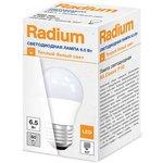 Лампа светодиодная RA Classic P60 6.5W/830 6.5Вт шар матов ...