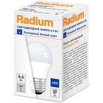 Лампа светодиодная RA Classic P60 6.5W/840 6.5Вт шар матов ...