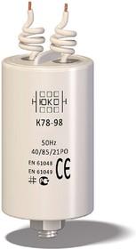 К78-98, 1.5 мкФ, 450 В, исп5 (провода +болт)(К78-36, ДПС), Конденсатор пусковой