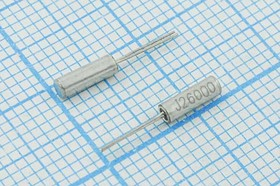 кварцевый резонатор 26МГц в цилиндрическом корпусе 2x6мм по первой гармонике 26000 \02x06\20\ 30\ 30/-20~70C\AT-206\1Г (J26.000