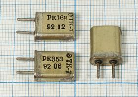 кварцевый резонатор 26.96МГц в корпусе с жёсткими выводами HC25U=МА, 3-ья гармоника, 26960 \HC25U\\\\МА\3Г (26,96МГЦ)