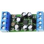 BQ0102, Усилитель-разветвитель видео сигнала на 2 канала
