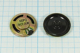 Динамик, диаметр 23мм, толщина 5мм, 64 Ом, 0.25 Вт, 6440 дин 23x 5\ 64\0,25\мет\2C\ KPSP2350MN-64-0,25E\KEP