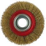 Щетка-крацовка круглая, диаметр 150 мм 45-2-615