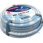 01-8042-10, Провод соединительный ПВС 3x0,75 мм², белый, длина 10 метров ...
