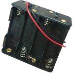 KLS5-816-B (FC1-5122), Батарейный отсек 8хАА