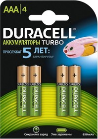 DURACELL HR03, Аккумулятор 850mah, 1.2В