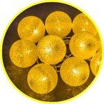 Гирлянда 14 048 NGF-D010-10WW-2AA-золотые шарики (ткань) ...