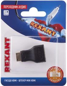 Фото 1/4 Переходник аудио гнездо HDMI - штекер mini HDMI блист. Rexant 06-0175-A
