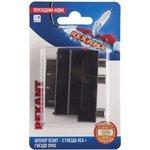 Переходник аудио штекер SCART - 3 гнезда RCA + гнездо SVHS ...