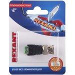 Разъем высокочастотный на кабель штекер BNC с клеммной ...
