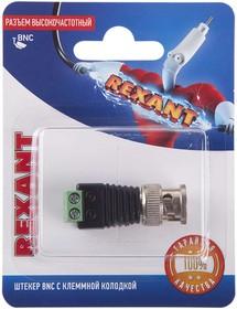Фото 1/4 Разъем высокочастотный на кабель штекер BNC с клеммной колодкой блист. Rexant 06-0061-A