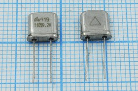 кварцевый резонатор 11.0592МГц в миниатюрном корпусе UM5 11059,2 \UM5\S\\\РК419МН\1Г