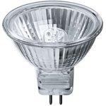 Лампа галогенная 94 207 JCDR 75Вт GU5.3 230В 2000h Navigator ...