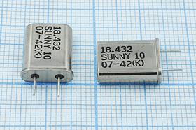 кварцевый резонатор 18.432МГц в корпусе HC49U с нагрузкой 10пФ 18432 \HC49U\10\ 30\ 30/-20~70C\SA[SUNNY]\1Г 5мм