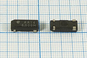 кварцевый резонатор 6МГц в корпусе SMD 12x5.5мм, 6000 \SMD12545P4\\\ /-40~85C\CM309S\1Г (AAI4)