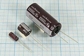 Конденсатор электролитический низкий импеданс 10мкФ/100В LowImp кэ 10\100\ 7x11\20\+105C\Al\ 2L\UPW\NICHICON