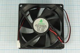 Фото 1/4 Вентилятор постоянного тока 24 Вольта, 92x92x25мм, шариковый подшипник, 3500об/мин, ВН093B вент 92x92x25\ 24В\0,20А\2L\ШП\FSY92B24H
