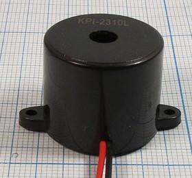 Излучатель звука пьезоэлектрический со встроенным генератором (2~5)В, 23x19мм, згп 23x19m33\ 2~5\\3,4\2L150\ KPI-G2310L\KEPO