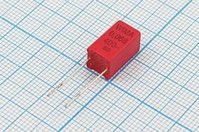 Конденсатор плёночный; 0.068мкФ/400В к 0,068 мкФ\ 400\ 7x 7x13\\\\2P\MKP2\WIMA