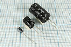 Конденсатор электролитический 33мкФ/16В кэ 33\ 16\ 4x 7\20\+85C\Al\2L\RGS\ETHER