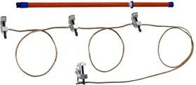 Заземление переносное ЗПП-15 Д для распред. устр. до 15кВ 25кв.мм Диэлектрик Д157665