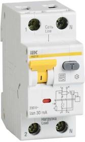 Фото 1/2 Выключатель автоматический дифференциального тока 2п (1P+N) B 16А 10мА тип A 6кА АВДТ-32 IEK MAD22-5-016-B-10