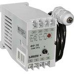 Фотореле ФР-7Е 220В 50Гц (8..20лк. 1.5м/кабель 8А 2НО) Реле ...