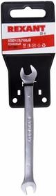 12-5821, Ключ гаечный рожковый 6 X 7 мм