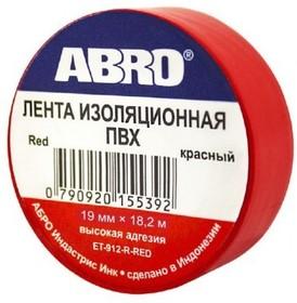 Фото 1/4 ABRO Изолента (Красная) ET-912-R
