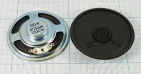 Динамик, диаметр 57мм, толщина 13мм, 50 Ом, 0.5Вт; № 6510 А дин 57x13\ 50\0,5\мет/бум\2C\ KPSP57130MN-50-0,5G\