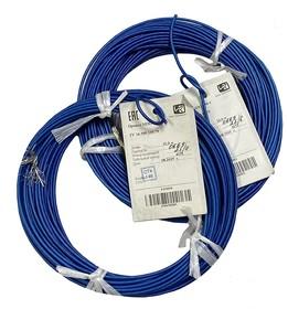 Провод МПО 2,5 мм синий 1 метр