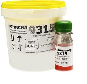 Компаунд для заливки форм Юнисил 9315 (основа+отвердитель) 1 кг, розовый