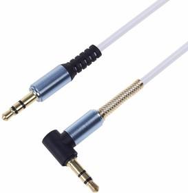 Фото 1/3 18-4062, Аудио кабель 3,5 мм штекер-штекер угловой, металлические разъемы 1 м белый