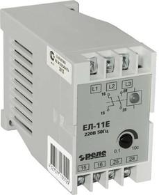 Реле контроля фаз ЕЛ-13Е 380В 50Гц Реле и Автоматика A8222-77135303 | купить в розницу и оптом