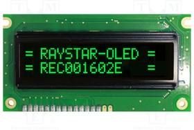 REC001602EGPP5N00000, Дисплей: OLED; алфавитно-цифровой; 16x2; Размер окна:66x16мм