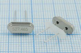 кварцевый резонатор 27.465МГц в корпусе HC49S по первой гармонике 27465 \HC49S2\S\ 10\ 30/-40~85C\49S3\1Г +IS