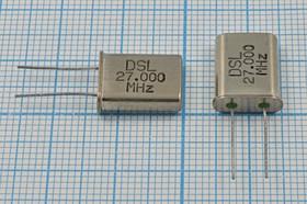 кварцевый резонатор 27МГц в корпусе HC49U, 1-ая гармоника, нагрузка 18пФ, без маркировки, 27000 \HC49U\18\ 20\\HC49U[MEC]\1Г бм
