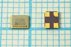 кварцевый резонатор 27МГц в корпусе SMD 5x3.2мм с четырьмя контактами, нагрузка 27пФ, 27000 \SMD05032C4\27\ 20\ 20/-20~70C\SX5S\1Г